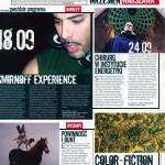 gazety-002